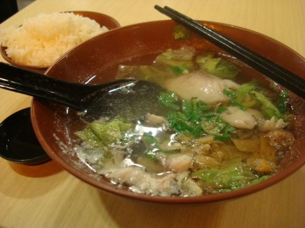 China Square Fried Fish Meat Soup